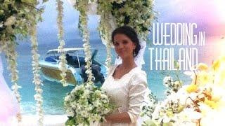 'Свадьба за границей'. Классическая свадьба в белом цвете