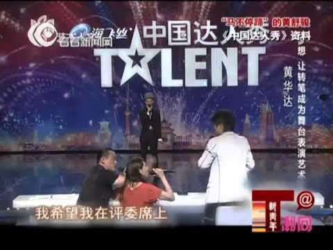 """黄舒骏:""""马不停蹄""""的评委专业户"""