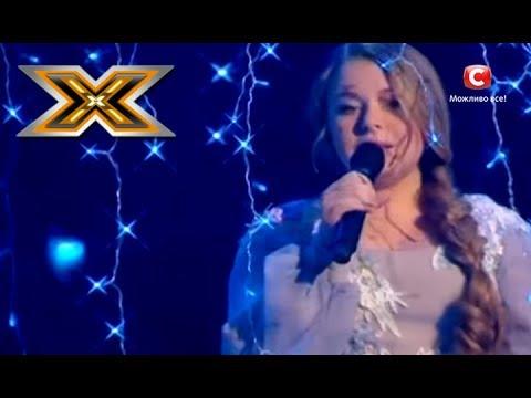 Росава - Ай, люлі (cover version) - The X Factor - TOP 100