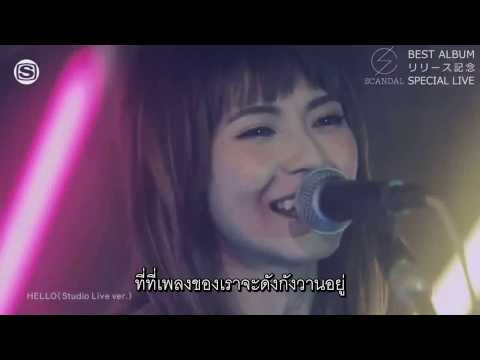 SCANDAL - Hello (Thai sub)