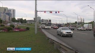Ufa 40 km tezlik chegarasi joriy qildi/h