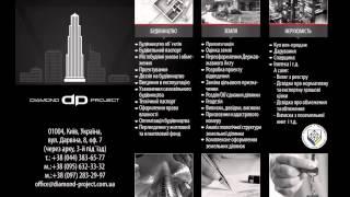 Узаконить самострой в Диамант Проект(Компания Диамант Проект, ООО работает в сферах: архитектура, проектирование, строительство, дизайн, ремонт..., 2012-04-03T11:51:51.000Z)