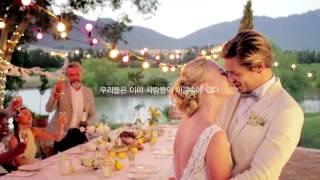 노블발렌티&더발렌티 청담 티저영상