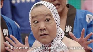 日清 カップヌードル CM 現代のサムライ篇 http://www.youtube.com/watc...