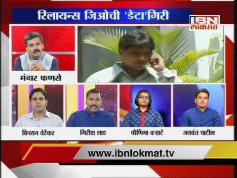 Bedhadak 01 September 2016 on Reliance Jio launches 4G services