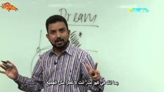 8bbb Express 1 - Dream الحلم [arabic Subtitled]