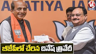 Former TMC MP Dinesh Trivedi Joins BJP in Presence of JP Nadda | V6 News