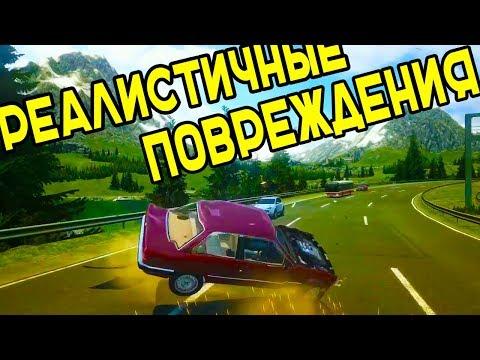 ТОП ИГР С