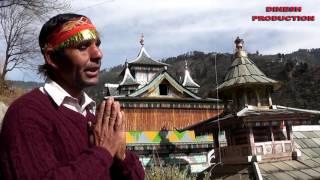 Latest Himachali Nati 2017   Jaivaya    Dev Bhumi Digital Studio Ani-9816849500