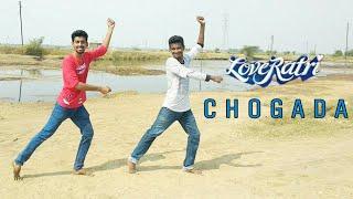 Chogada Loveyatri Dance Choreography By Vinay Sankhe & Shubham Sapkale | Garba Dance