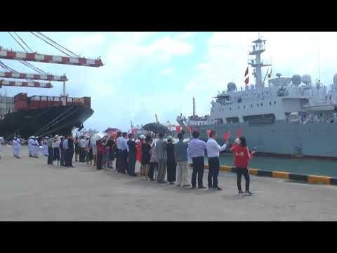 Hydrographic survey ship of Chinese Navy in Colombo