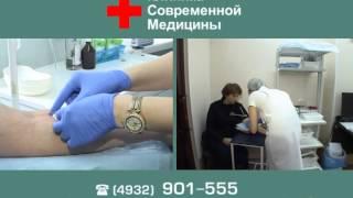 Клиника Современной Медицины гинекология -онкология(, 2015-09-29T06:58:48.000Z)