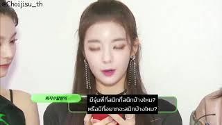 [Thaisub] ITZY Inkigayo Q&A ลีอาคัท By LIA Thailand