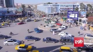 Watchdog Reports Systematic Corruption at Herat Customs/انتقادها از وجود فساد گسترده در گمرک هرات