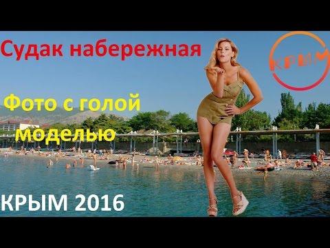 Наташа Королева Лучшие эротические фотки и видео Голая