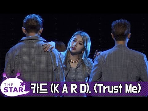 카드(KARD), 'Trust me' 쇼케이스 무대 (Showcase, Stage, Choreography)