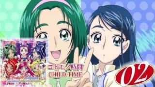 02. コドモノ時間 (CHILD TIME) 作詞:只野菜摘 / 作・編曲:大石憲一郎 歌...