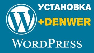 видео Как установить WordPress на Denwer