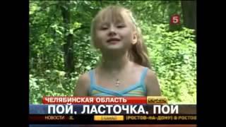 Ребенок воспроизводит звуки животного мира
