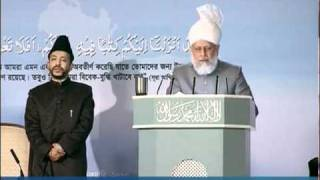 (Urdu, Bangla) Jalsa Salana Bangladesh 2010, Concluding Address by Hadhrat Mirza Masroor Ahmad