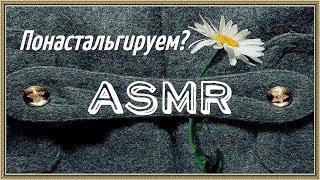 ASMR/сериал Солдаты/шепот/whisper