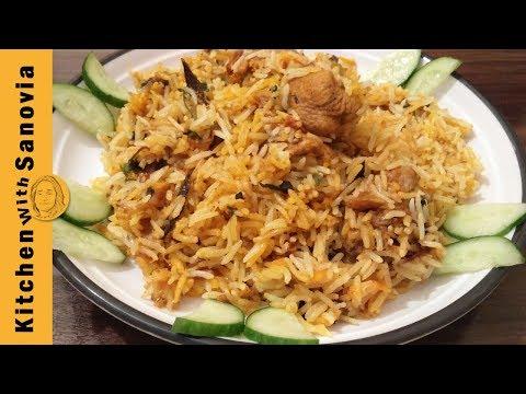 Degi Biryani Recipe - Teh Wali Biryani - Teh Wali Chicken Biryani