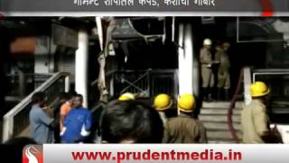 FIRE IN ATM OF SOUTH INDIAN BANK MARGAO_Prudent Media Goa