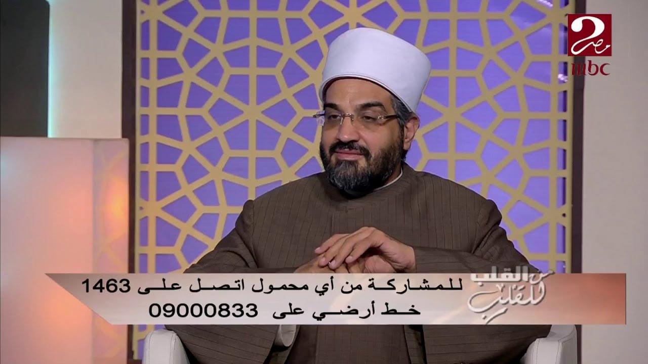 د. عمرو الورداني يتحدث عن التنمر عند الأطفال وخلق النبي للتعامل مع هذه الظاهرة