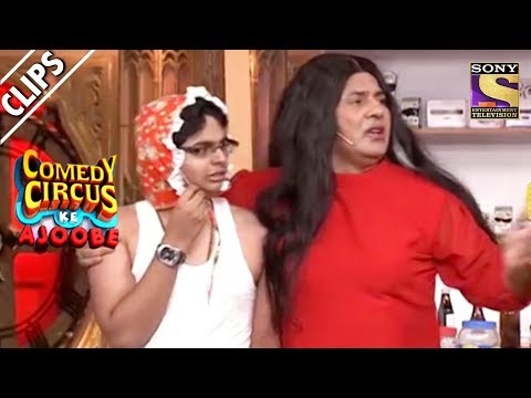 Sudesh Has A Baby   Comedy Circus Ke Ajoobe