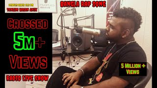 Live Bangla Rap | Baula Gaan Ft. Rap | Beshi Joss Life with Black Smoke | Peoples Radio 91.6 FM