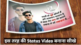 kinemaster attitude status new | kinemaster video editing WhatsApp status 2020 | status editing new