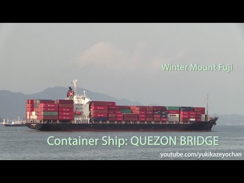 Winter Mount Fuji & Container Ship: QUEZON BRIDGE (Operator: K-Line)