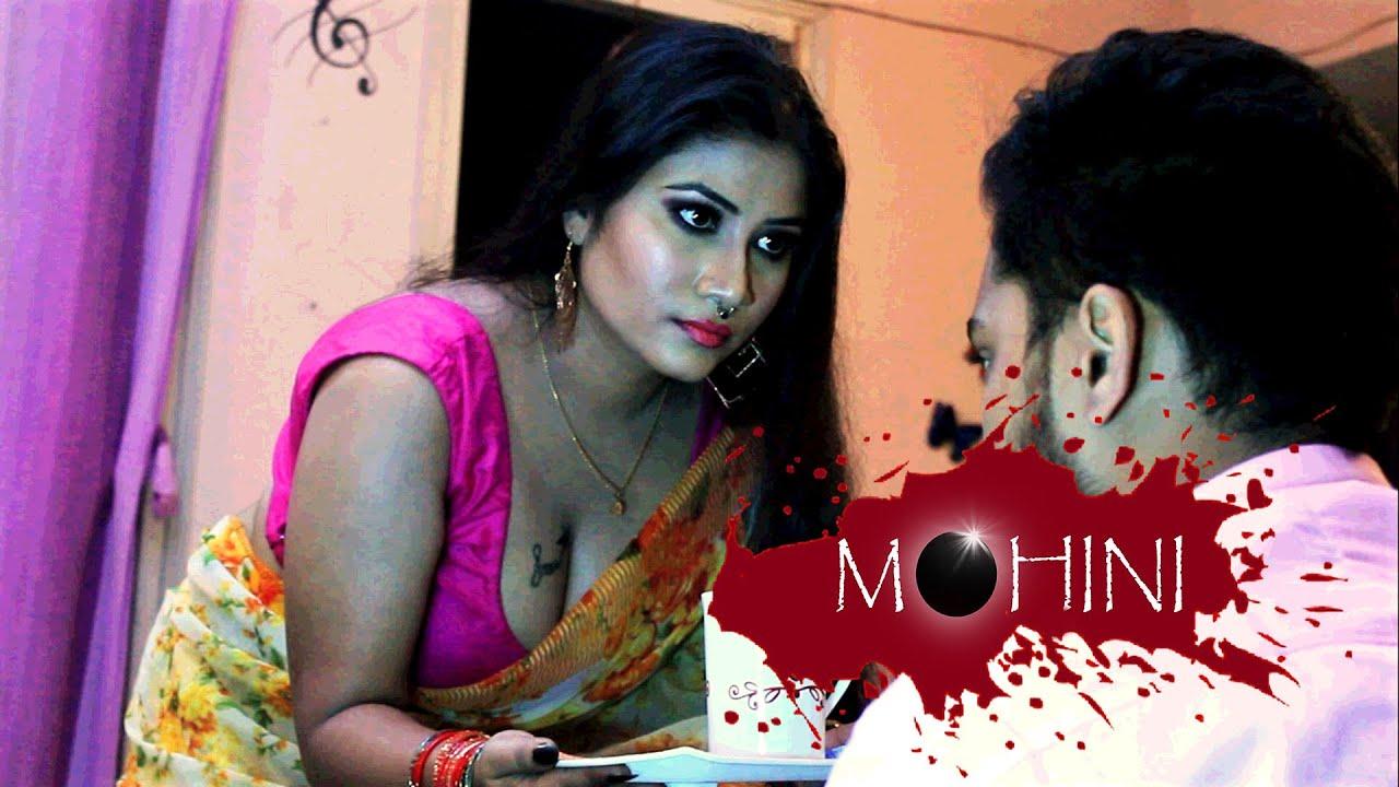 Download MOHINI | Full Movie | Bangla Short Film | Bengali Web Series | Full HD | Masslikeus Pictures