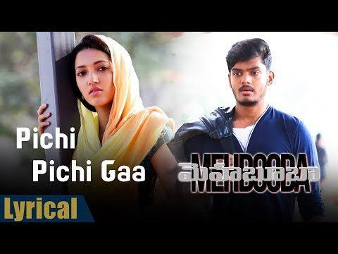 Pichi Pichi Gaa Lyrical Song  | Mehbooba Songs | Puri Jagannadh ,Akash Puri,Sandeep Chowta