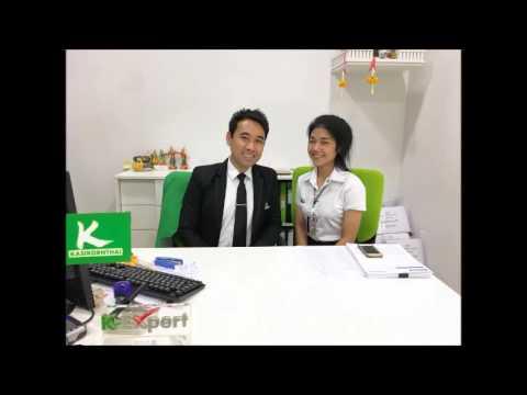 คลิปเสียงสัมภาษณ์ - ผู้จัดการธนาคารกสิกรไทย สาขาเดอะพาซิโอ ลาดกระบัง