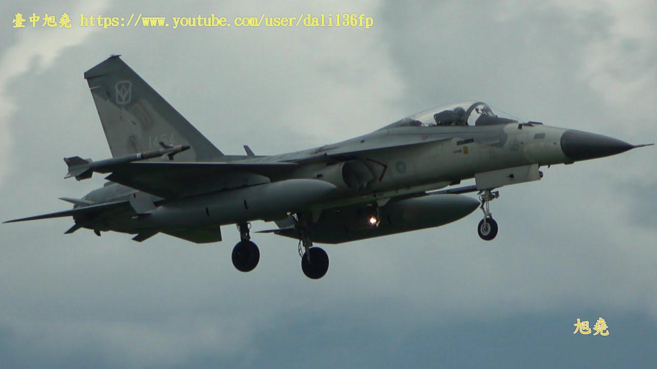 虎瞰綠島F-5雙機起降衝場& IDF戰機駐防臺東.