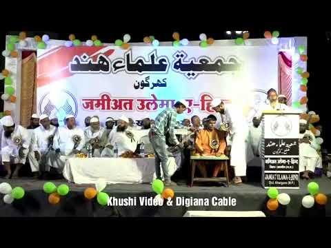 Tarikh E Jamiyat - Mufti Abdul Qayyum Sahab Malegaon MH