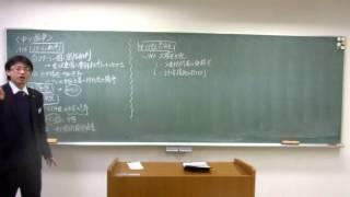 【反転授業】津久井薫先生の世界史「中ソ対立」