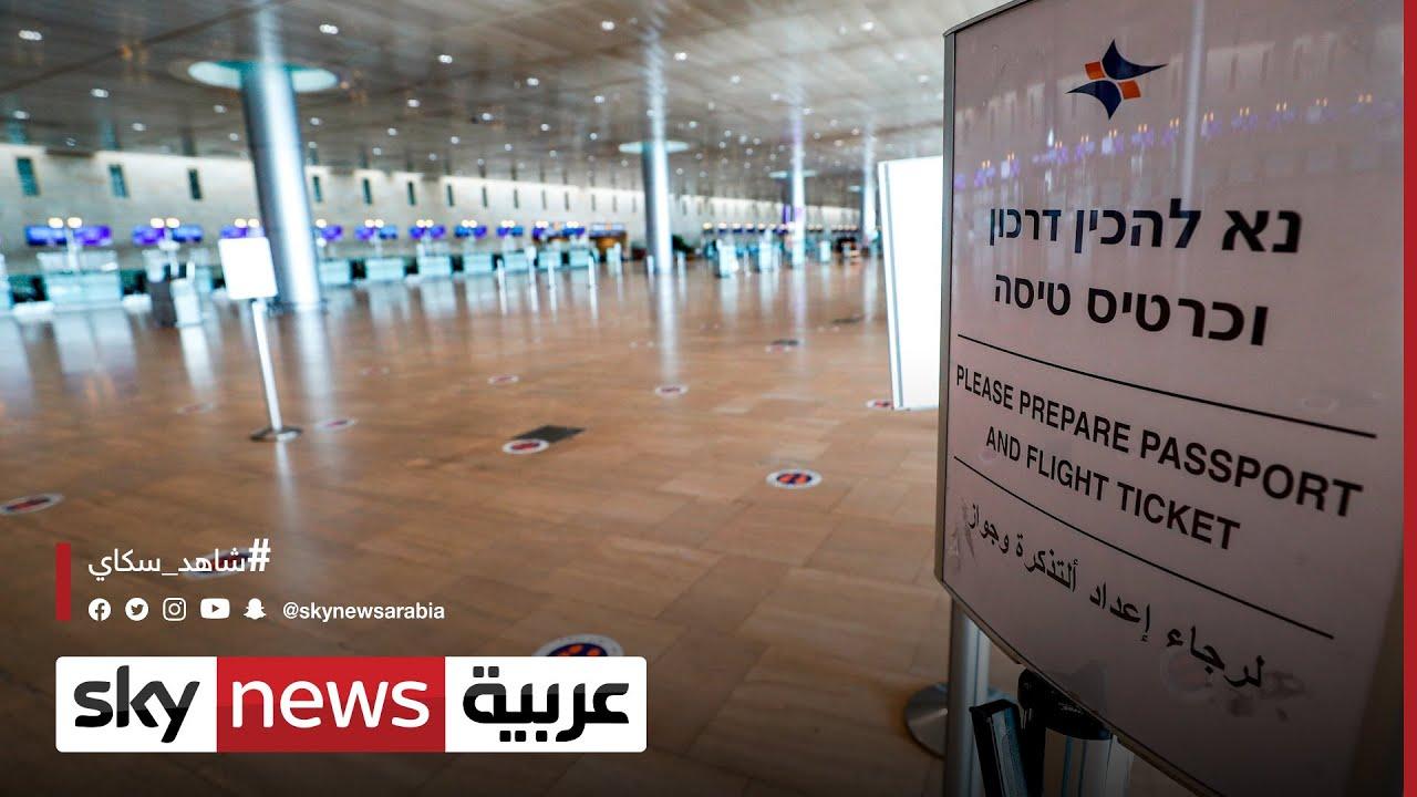 إسرائيل تقرر إغلاق مطار بن غوريون لمنع تفشي كورونا  - نشر قبل 3 ساعة