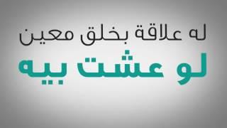 أسماء الله الحسني -  أفهم دينك صح