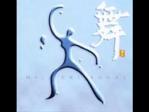 Eri Sugai - A Song of Birth