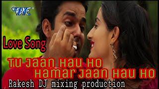 Tu Hamar jaan hau ho //Pawan Singh bhojpuri Dj song
