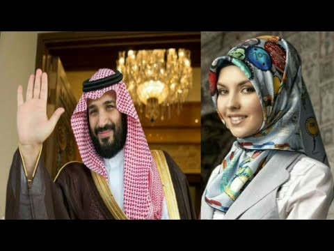 Saudi Crown Prince Wife|Why Not with him In the Foreign Tour's