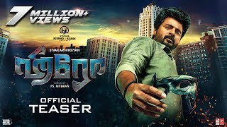Hero Official Teaser | Sivakarthikeyan  | Arjun | Yuvan Shankar Raja | P.S.Mithran