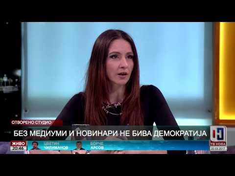 Без медиуми и новинари не бива демократија - ТВ Нова 20.03.2017