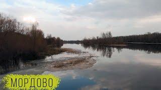 Мордово Mordovo Russian Nature Aerial Drone
