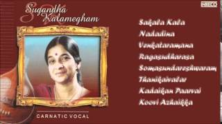 CARNATIC VOCAL | SUGANDHA KALAMEGHAM | JUKEBOX