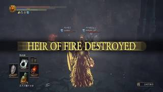 週末は白サインで大混雑!? DARK SOULS Ⅲ THE FIRE FADES EDITION https://store.playstation.com/#!/ja-jp/tid=CUSA07339_00.