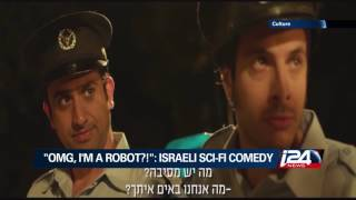 OMG, I'm a robot! Interview on I24 (English) with Directors Tal Goldberg & Gal Zelezniak