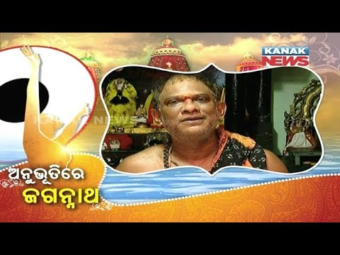 Surya Narayan Ratha Sharma Shares His Experience With Lord Jagannath